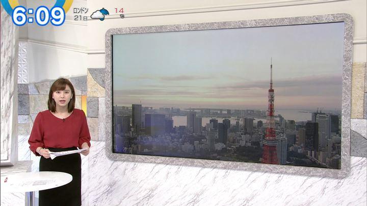 2019年10月21日角谷暁子の画像05枚目