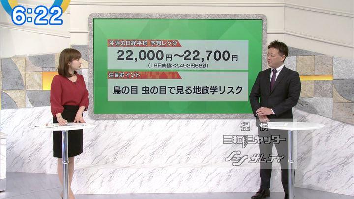 2019年10月21日角谷暁子の画像07枚目