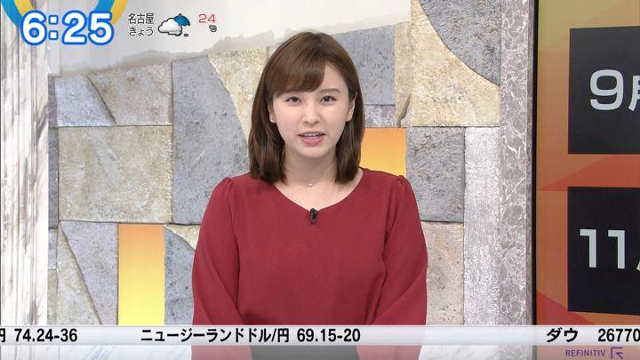 2019年10月21日角谷暁子の画像10枚目