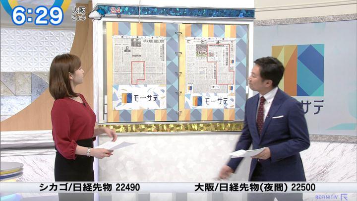2019年10月21日角谷暁子の画像13枚目