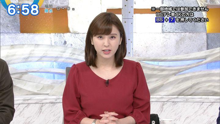 2019年10月21日角谷暁子の画像15枚目