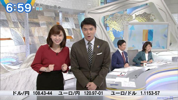 2019年10月21日角谷暁子の画像16枚目