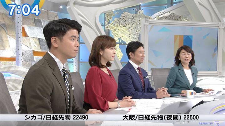 2019年10月21日角谷暁子の画像18枚目