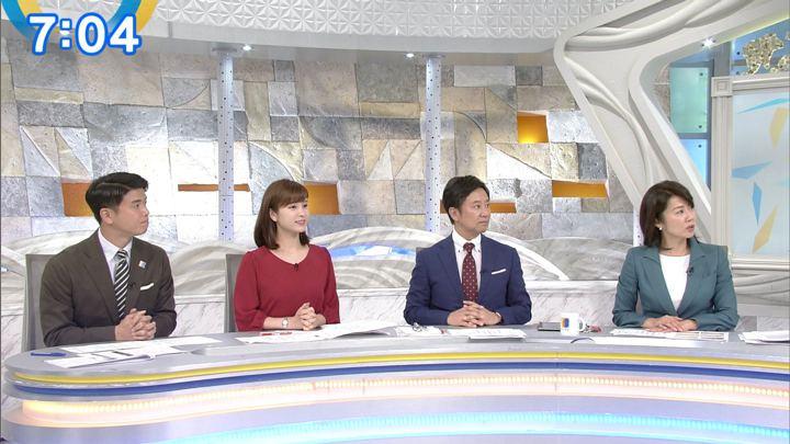2019年10月21日角谷暁子の画像19枚目
