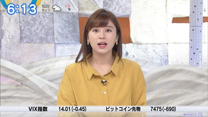 2019年10月24日角谷暁子の画像04枚目