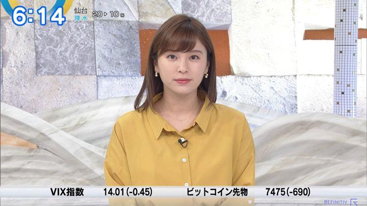 2019年10月24日角谷暁子の画像05枚目