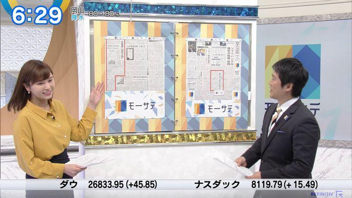2019年10月24日角谷暁子の画像08枚目