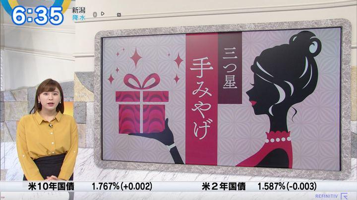 2019年10月24日角谷暁子の画像09枚目