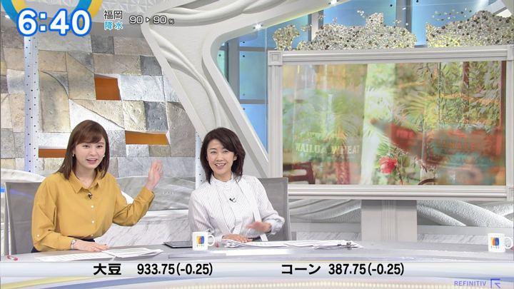 2019年10月24日角谷暁子の画像10枚目