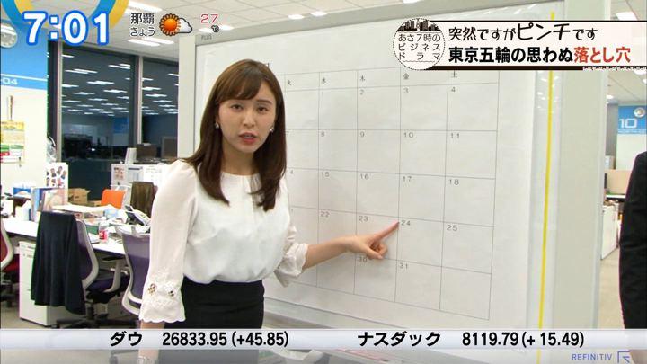 2019年10月24日角谷暁子の画像16枚目