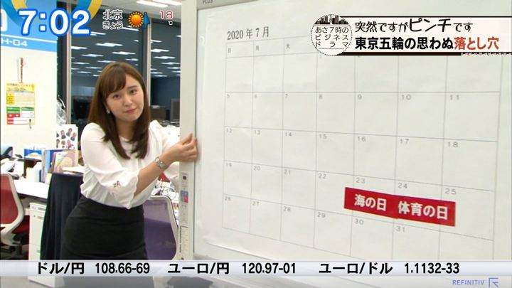 2019年10月24日角谷暁子の画像20枚目