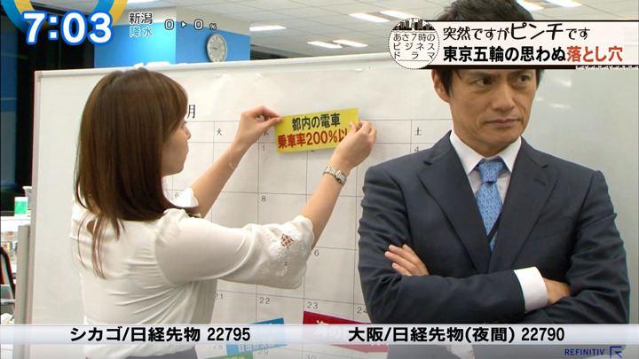 2019年10月24日角谷暁子の画像22枚目