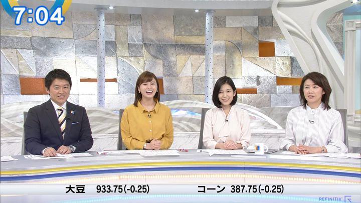 2019年10月24日角谷暁子の画像26枚目