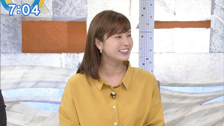 2019年10月24日角谷暁子の画像27枚目