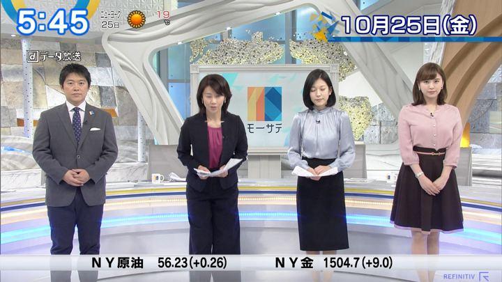 2019年10月25日角谷暁子の画像01枚目
