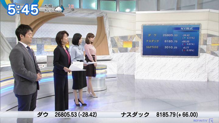 2019年10月25日角谷暁子の画像02枚目