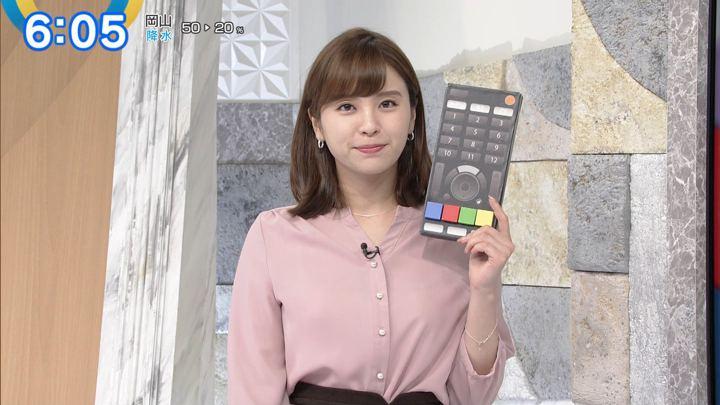 2019年10月25日角谷暁子の画像04枚目