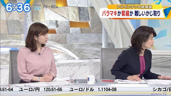 2019年10月25日角谷暁子の画像08枚目