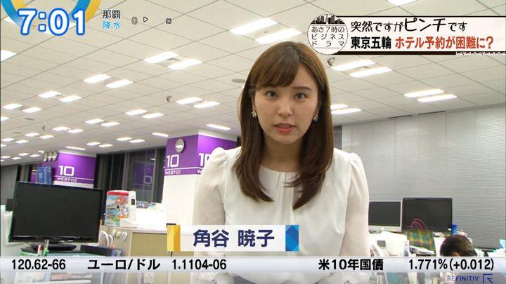 2019年10月25日角谷暁子の画像15枚目