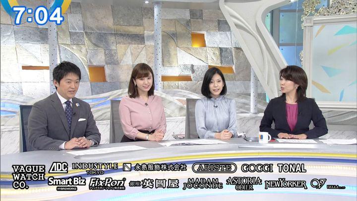 2019年10月25日角谷暁子の画像22枚目