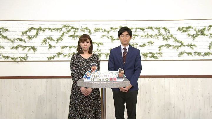 2019年10月25日角谷暁子の画像24枚目