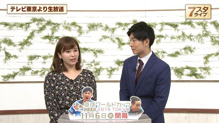 2019年10月25日角谷暁子の画像26枚目