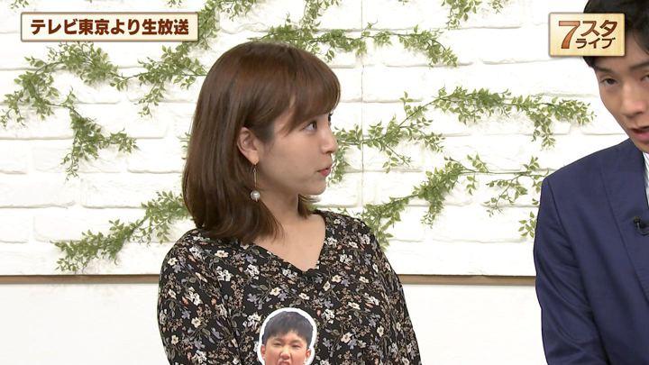 2019年10月25日角谷暁子の画像27枚目