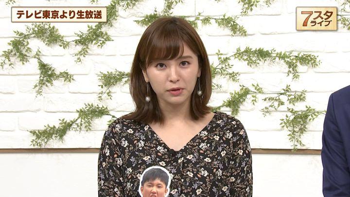 2019年10月25日角谷暁子の画像28枚目
