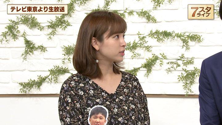 2019年10月25日角谷暁子の画像29枚目