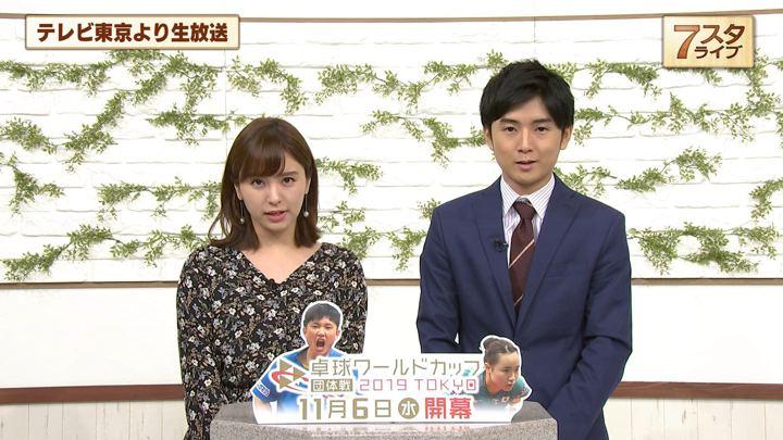 2019年10月25日角谷暁子の画像32枚目