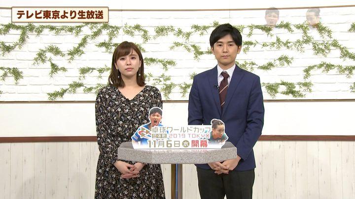 2019年10月25日角谷暁子の画像33枚目