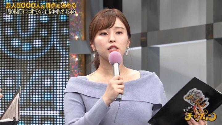 2019年10月26日角谷暁子の画像02枚目