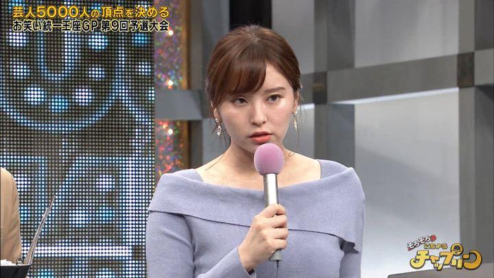 2019年10月26日角谷暁子の画像03枚目