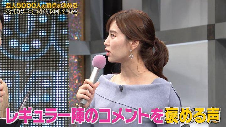 2019年10月26日角谷暁子の画像04枚目