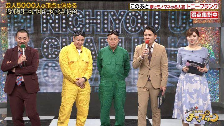 2019年10月26日角谷暁子の画像06枚目