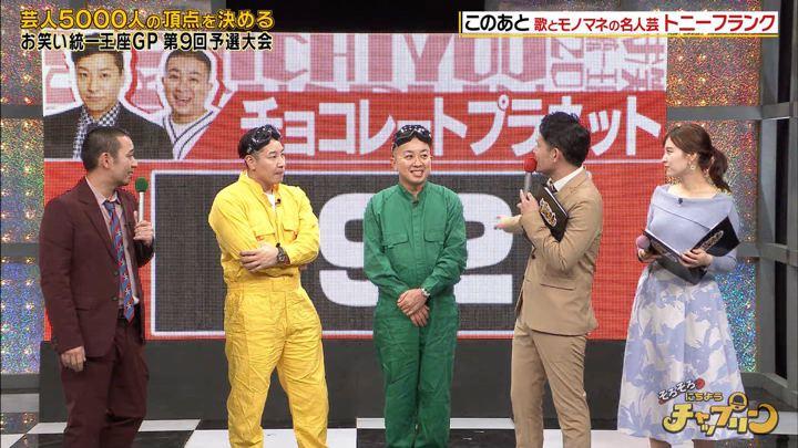2019年10月26日角谷暁子の画像07枚目