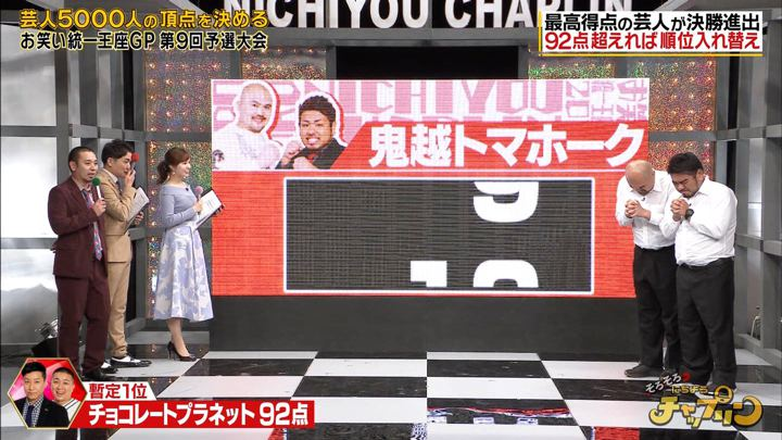 2019年10月26日角谷暁子の画像08枚目