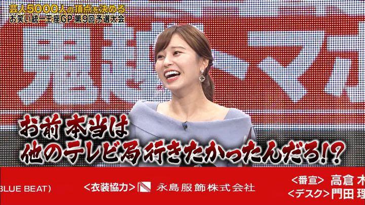 2019年10月26日角谷暁子の画像11枚目