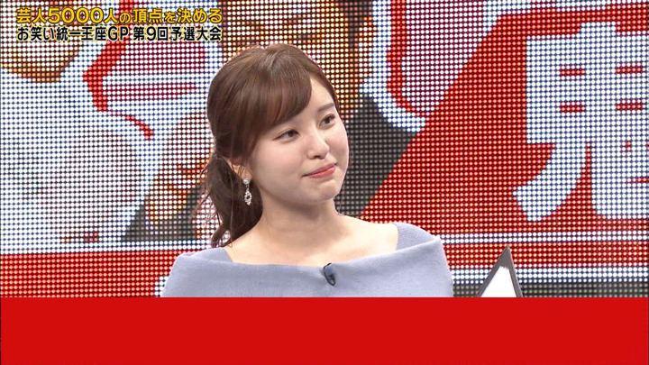 2019年10月26日角谷暁子の画像14枚目