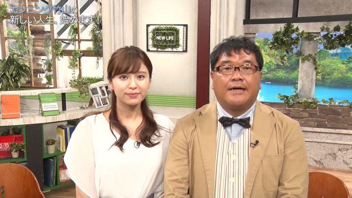 2019年10月27日角谷暁子の画像01枚目
