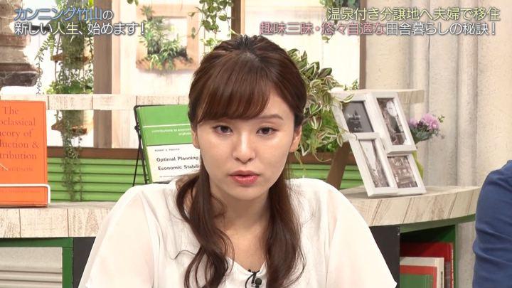 2019年10月27日角谷暁子の画像02枚目