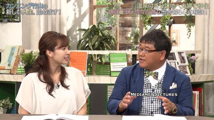 2019年10月27日角谷暁子の画像04枚目