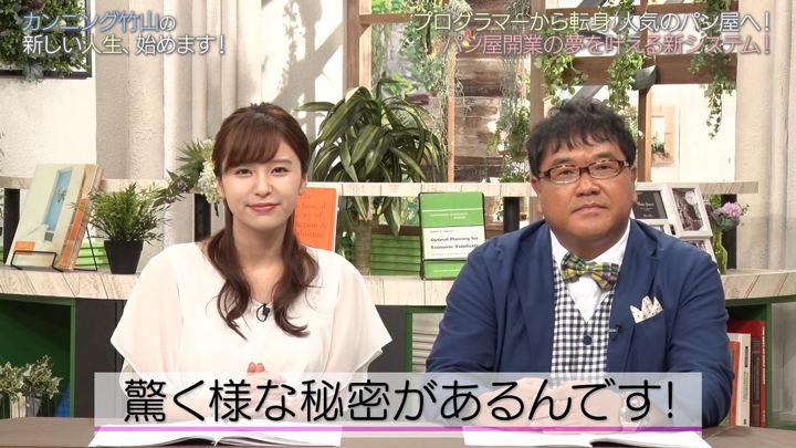 2019年10月27日角谷暁子の画像05枚目