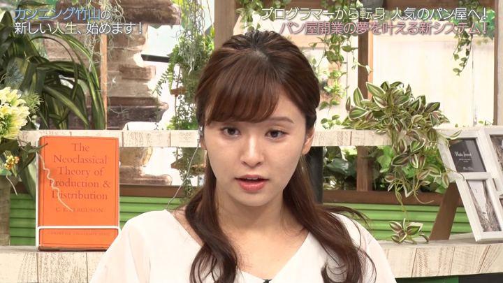 2019年10月27日角谷暁子の画像06枚目