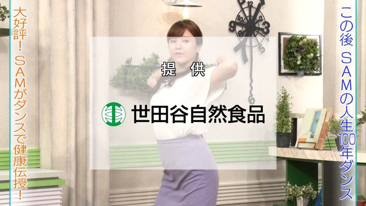 2019年10月27日角谷暁子の画像10枚目