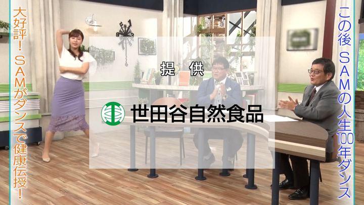 2019年10月27日角谷暁子の画像11枚目