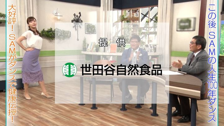 2019年10月27日角谷暁子の画像12枚目