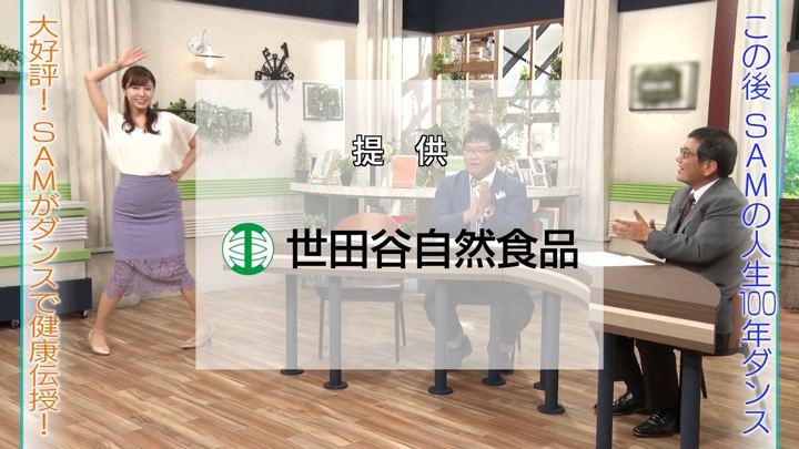 2019年10月27日角谷暁子の画像13枚目