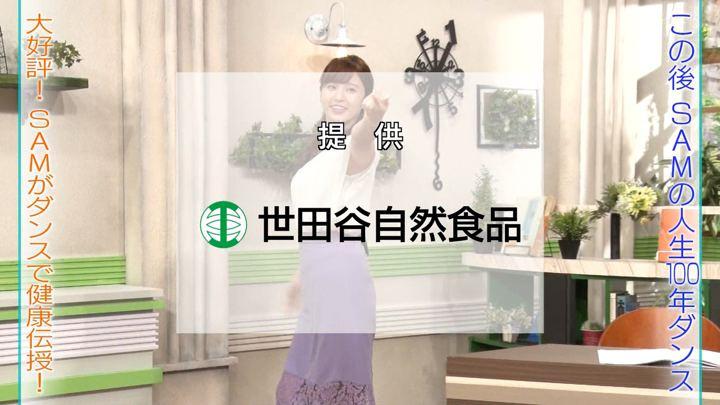2019年10月27日角谷暁子の画像14枚目