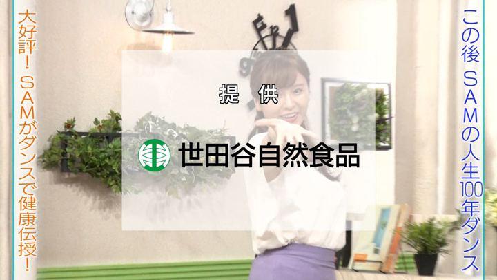 2019年10月27日角谷暁子の画像15枚目